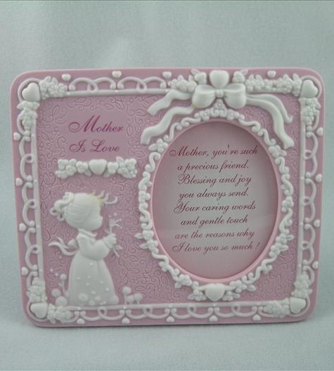 Mother Is Love Photo Frame