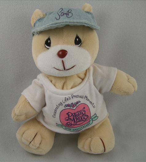 20th Anniversary Care-A-Van Bear Plush